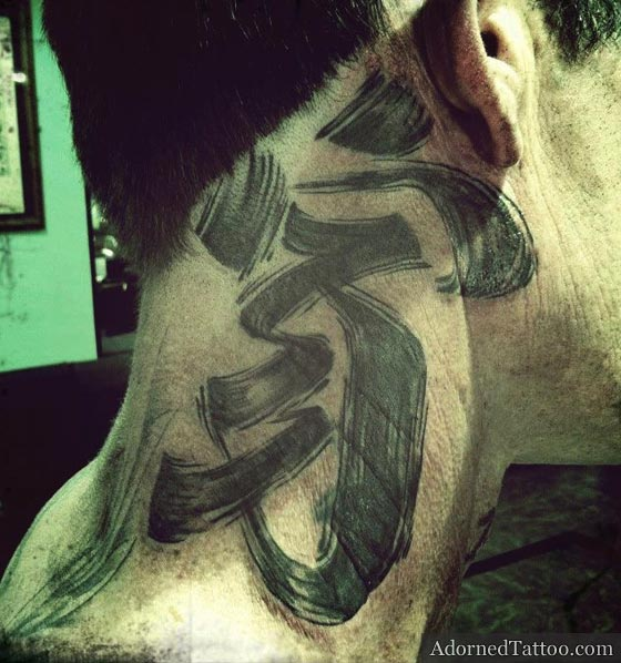 brush effect Kanji neck tattoo